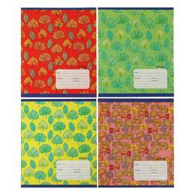 """Тетрадь 12 листов в линейку """"Листопад"""", обложка мелованный картон, выборочный лак, блёстки, блок офсет"""