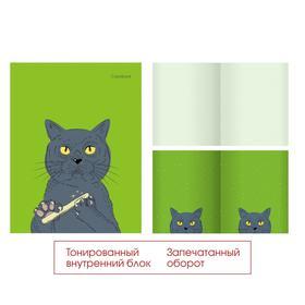 Тетрадь 48 листов в клетку GREEN. Дизайн 2, обложка мелованный картон, матовая ламинация, тонированный блок