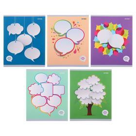 """Тетрадь 48 листов в клетку """"Важные мысли"""", обложка мелованный картон, матовая ламинация, блок офсет"""