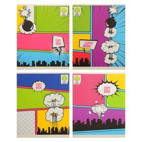 """Тетрадь 48 листов в клетку """"Создай комикс!"""", обложка мелованный картон, матовая ламинация, блок офсет"""