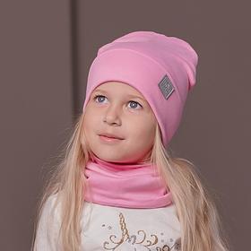 Шапка для девочки, цвет розовый, размер 50-54