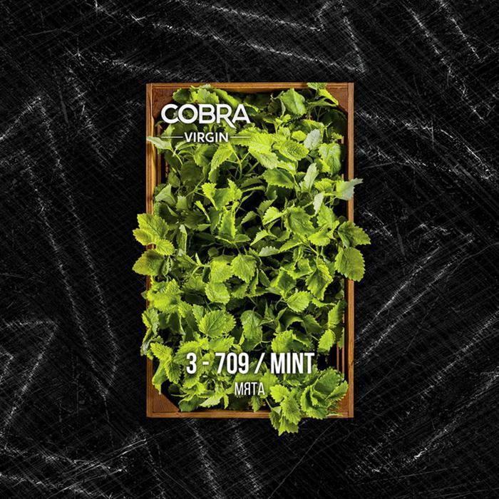"""Бестабачная смесь """"Cobra"""" серия: Virgin. Мята (Mint), 50 г"""