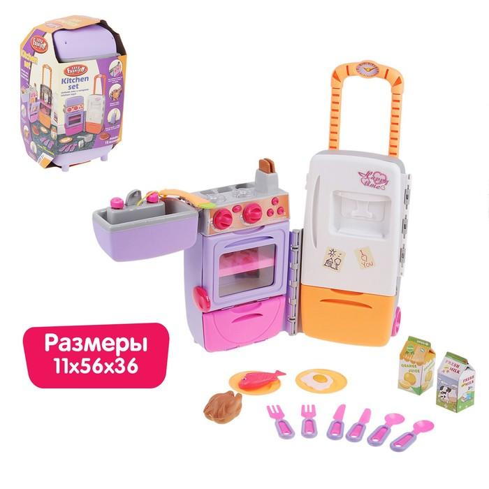 """Игровой набор """"Кухня-чемодан"""" на колесиках складной: плита, холодильник, раковина, 15 предметов, высота: 53 см"""