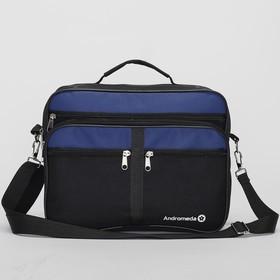 Сумка мужская, 2 отдела на молнии, 4 наружных кармана, длинный ремень, чёрный/синий