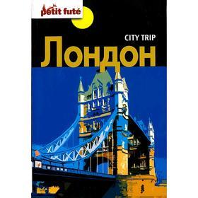 City trip. Лондон Ош