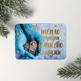 """Календарь карманный """"Тепло внутри"""""""