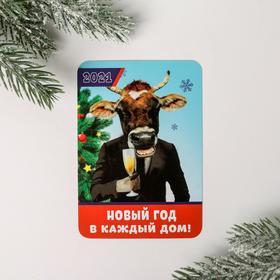Календарь карманный «Новый год в каждый дом» Ош