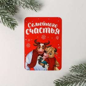 """Календарь карманный """"Семейного счастья"""""""