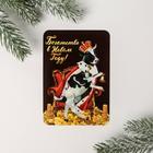 Календарь карманный «Богатства в Новом году»