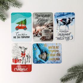 Календарь карманный Новогодниий Микс из 5 шт №2,