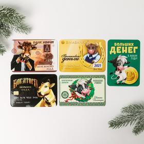 Календарь карманный Новогодниий Микс из 5 шт №3,
