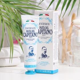 Зубная паста Pasta Del Capitano для курящих людей, 75мл