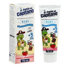 """Зубная паста Pasta Del Capitano детская 3+ """"Клубника"""", 75мл"""