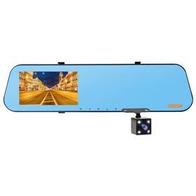 """Видеорегистратор Carcam Каркам Z6, 2 камеры, 4.3"""", обзор 140°, 1920x1080"""