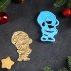 Форма для вырезки теста «Санта Клаус», цвет МИКС