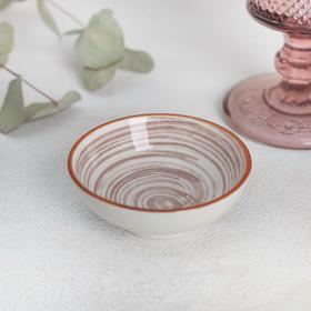 Соусник «Искушение», 8×3 см, цвет розовый Ош