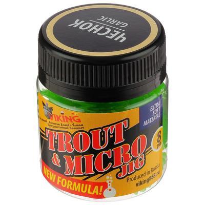 Силиконовая приманка VIKING «Личинка» 63 мм, цвет кислотный, жареный чеснок