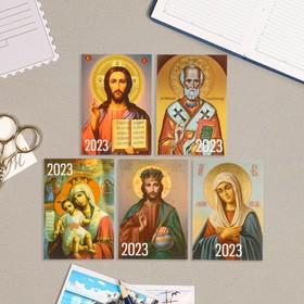 Карманный календарь 'Иконы - 2' 2022 год, 7 х 10 см, МИКС Ош