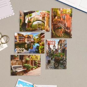 Карманный календарь 'Старинный город - 2' 2022 год, 7 х 10 см, МИКС Ош