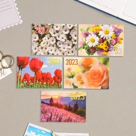 Карманный календарь 'Цветы - 1' 2022 год, 7 х 10 см, МИКС Ош