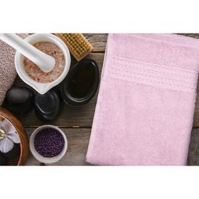 Полотенце ast clasic, размер  50 × 90 см,  розовый
