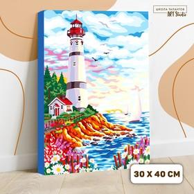 Картина по номерам на холсте с подрамником «Маяк» 30×40 см