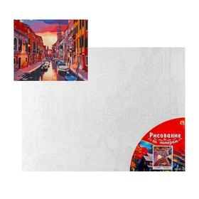 Палитра. Холст с красками 40х50 см по номерам, в плёнке «Венецианский канал на закате»