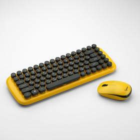 Комплект клавиатура и мышь Gembird KBS-9000, беспровод, мембран, 1000 dpi, USB, жёлтый Ош