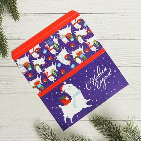 Обертка для шоколада «Новогодняя лама», 18,2 × 15,24