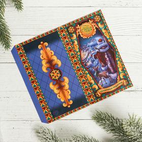 Обертка для шоколада «Новогодняя Сказка», 18,2 × 15,34