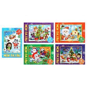Пазл детский 54 элемента МИКС «Здравствуй, Новый год» Ош