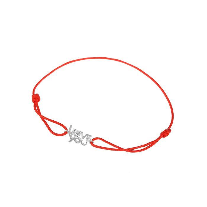 Браслет-оберег Красная нить i love you, посеребрение