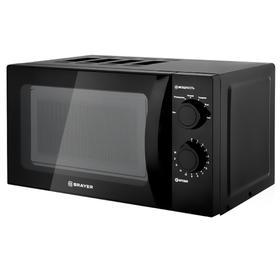 Микроволновая печь BRAYER BR2500, 700 Вт, 20 л, 6 режимов, чёрная