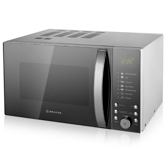 Микроволновая печь BRAYER BR2504, 900 Вт, 25 л, 6 уровней мощности, 7 режимов, серебристая