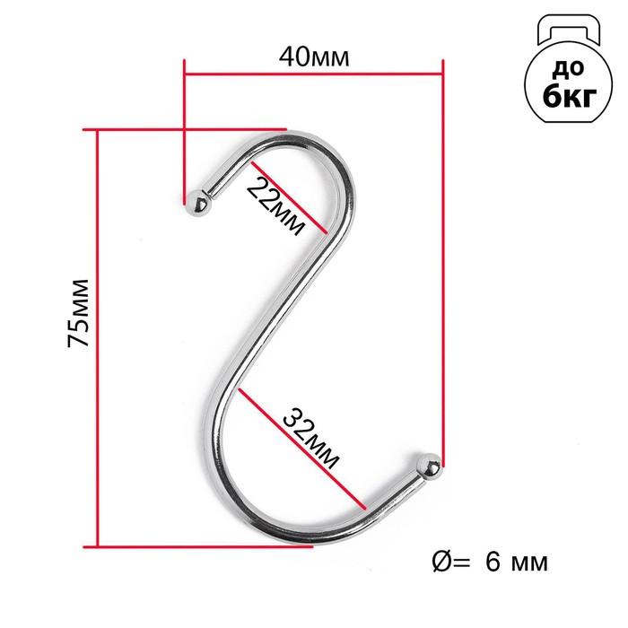 Крючок L=7,5, d=4,5 мм, цвет хром