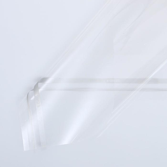 Пленка для цветов Прозрачная серый, 0,58 х 0,58 м