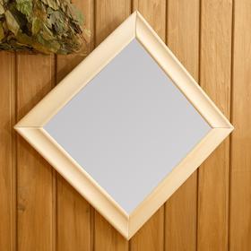 Зеркало в баню в багете, 30×30см Ош
