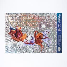 Интерьерная наклейка‒голография «Дед Мороз», 21 × 29,7 см