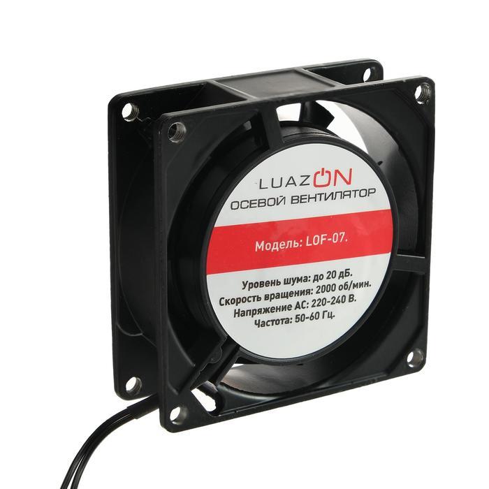Вентилятор LuazON LOF-07, осевой, переменного тока, 80 x 80 x 25 мм, 220 В, черный