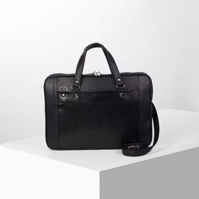 Сумка деловая, отдел на молнии, наружный карман, длинный ремень, цвет чёрный