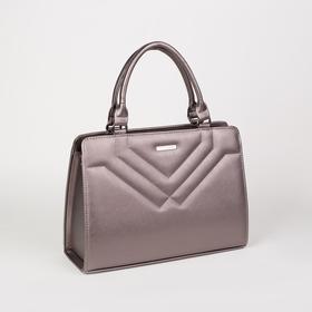 Сумка женская, отдел на молнии, длинный ремень, наружный карман, цвет фиолетовый/серебро