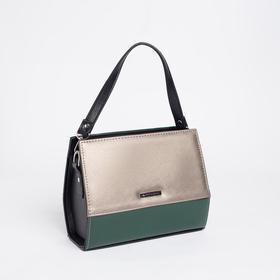 Сумка женская, отдел на молнии, наружный карман, съёмная ручка, регулируемый ремень, цвет серебро/изумрудный