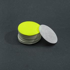 Фильтры d 55 мм, жёлтая лента, марка ФОБ,  очень быстрой фильтрации, 100 шт