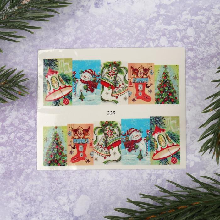 Слайдер-дизайн для ногтей Merry Christmas, водный