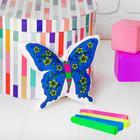 Игрушка-раскраска «Бабочка» (без маркеров) в пакете