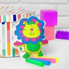 Игрушка-раскраска «Львенок» (без маркеров) в пакете