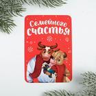 Календарь карманный Новогодниий Микс из 10 шт. №4,