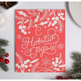 Доска разделочная «С Новым годом! Красные листья» 15х25 см