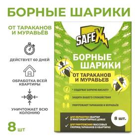 Клеевая ловушка с приманкой, SAFEX, от тараканов и муравьев, домик 1 шт Ош