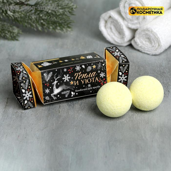 """Набор в конфете """"Удачного года"""" бомбочки для ванны 2 шт, 40 г"""